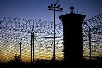 Write an Inmate